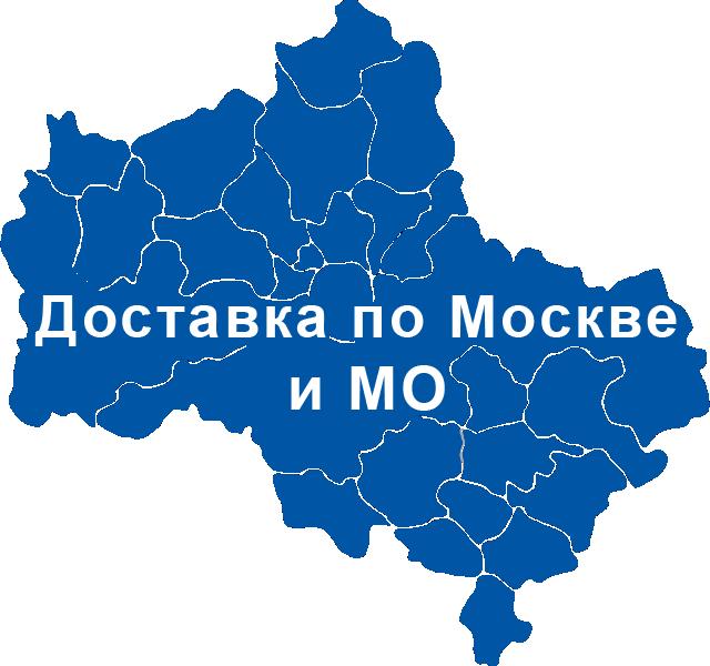 Доставка Wicanders по Москве