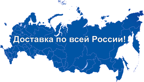 Доставка Wicanders по России